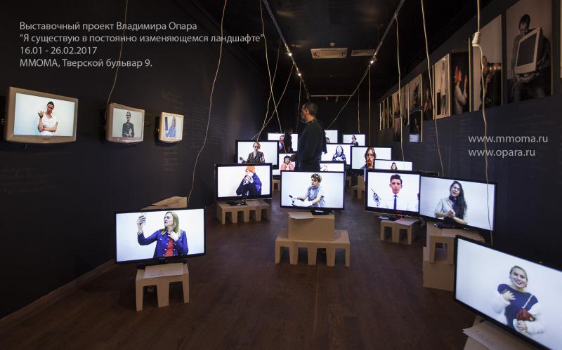 Выставка в ММОМА